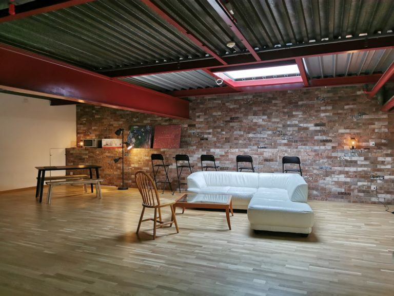 Sarine Center Lounge
